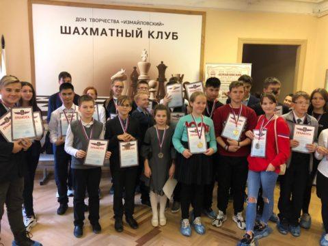 Второй этап Президентских состязаний — соревнования по шахматам