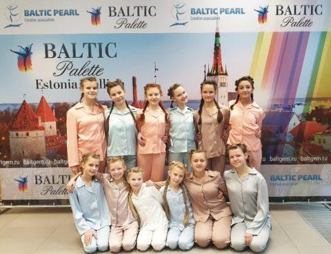 ПОБЕДА на Международном конкурсе-фестивале хореографического мастерства «Балтийская Палитра»,  Таллин