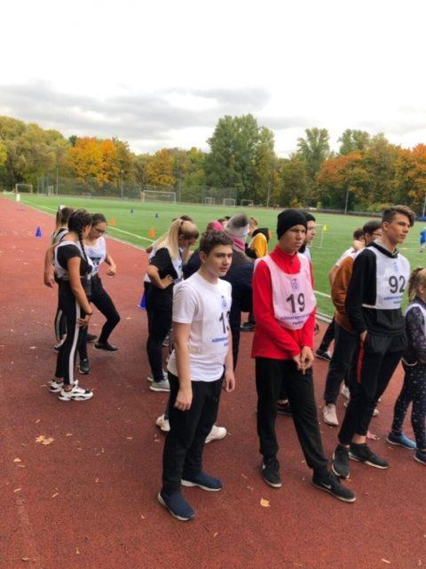 Первый этап президентских состязаниях : «Спортивное многоборье»