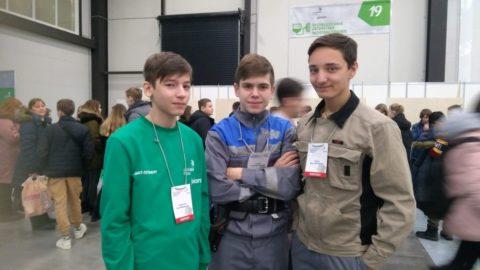 «Молодые профессионалы» (WorldSkills Russia)» Санкт-Петербург