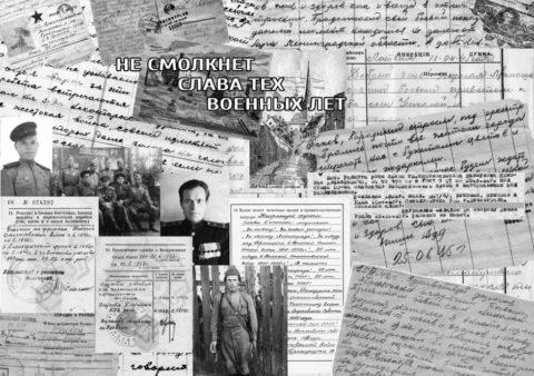 Конкурс компьютерных работ среди школьников Адмиралтейского района «Минувших лет живая память»