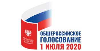 2_дата_логотип_1