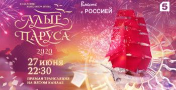 АП-2020_reliz_Для_комитета_по_печати