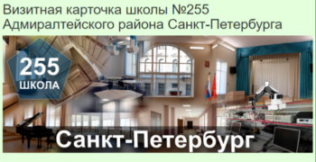 Skrinshot-13-06-2020-16.22.34