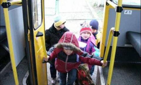 Льготный проезд для школьников