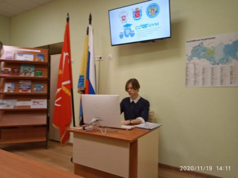 Участие в Всероссийской олимпиаде школьников по вопросам избирательного права и избирательного процесса