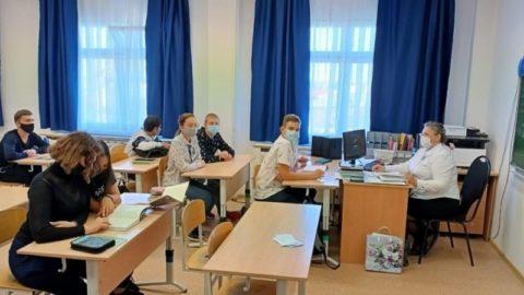 Внимание! С 9 ноября школы возвращаются к работе в очном режиме