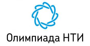 nti-logo