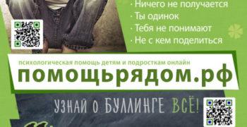 NOVYIY-PLAKAT-768x1077