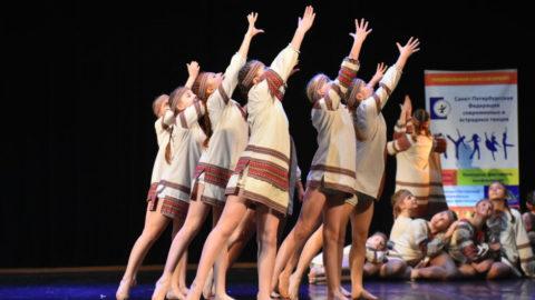 Районный конкурс хореографических и танцевальных коллективов «Танцевальная мозаика»