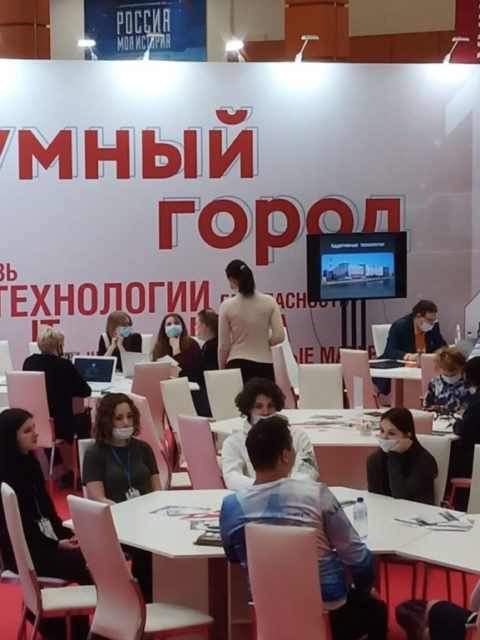 Фестиваль профессий «Школа развития»
