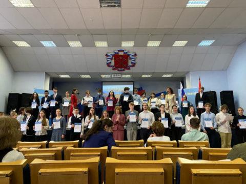 Церемония награждения «Юность Адмиралтейского района — Юность России»