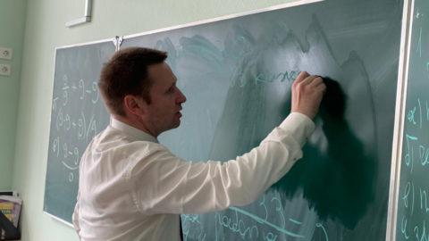 В школе открылся кружок математики