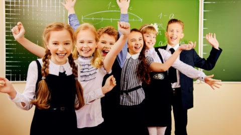 Внимание! Дополнительный набор детей в 5 классы.