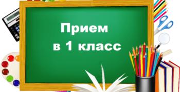 1606144040_priem