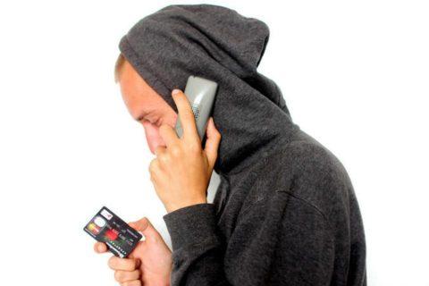 Будьте бдительны! Участились случаи кражи денег с банковских карт с использованием мобильных телефонов