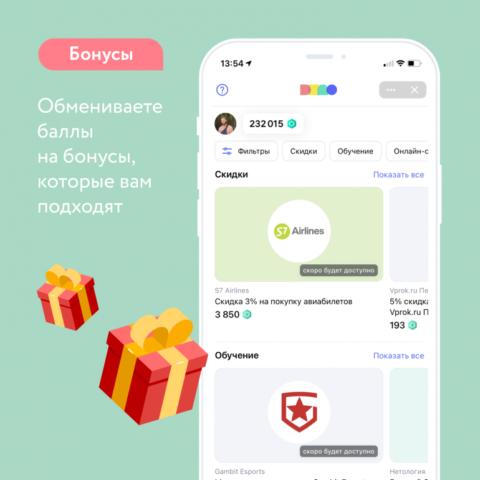 «Россия — страна возможностей» реализует программу развития «Другое дело»